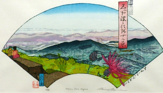 a Japanese interpretation of the Blue Ridge Mountains...